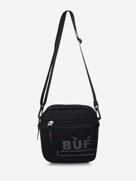 Mini Square Versatile Casual Sling Bag - أسود
