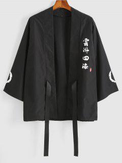 Hanzi Print Open Front Kimono Cardigan - Black Xl