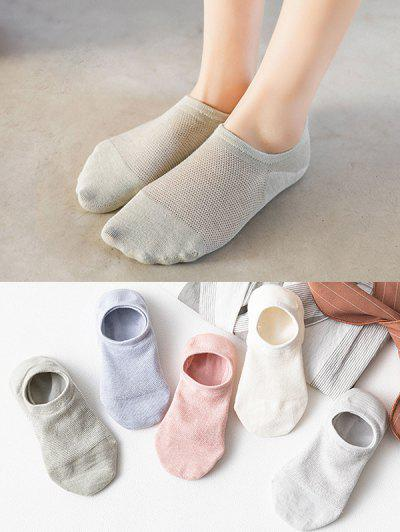 5 Pairs Breathable Non-Slip No-Show Socks - Multi-a