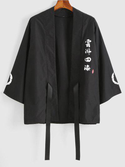 Hanzi Print Open Front Kimono Cardigan - Black 2xl