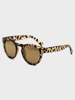 Retro Tortoise Pattern Round Sunglasses - Bee Yellow