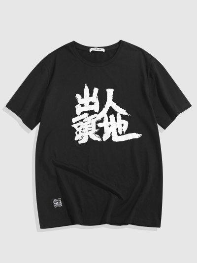 ZAFUL T-shirt Lettre Déformée Imprimée Avec Poche Détaillée - Noir Xl