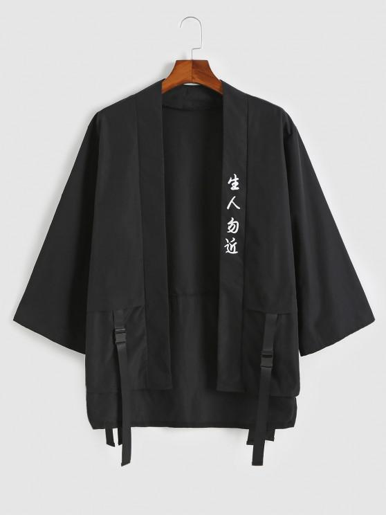lady Hanzi Print Buckle Strap Kimono Cardigan - BLACK M