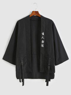 Hanzi Print Buckle Strap Kimono Cardigan - Black M