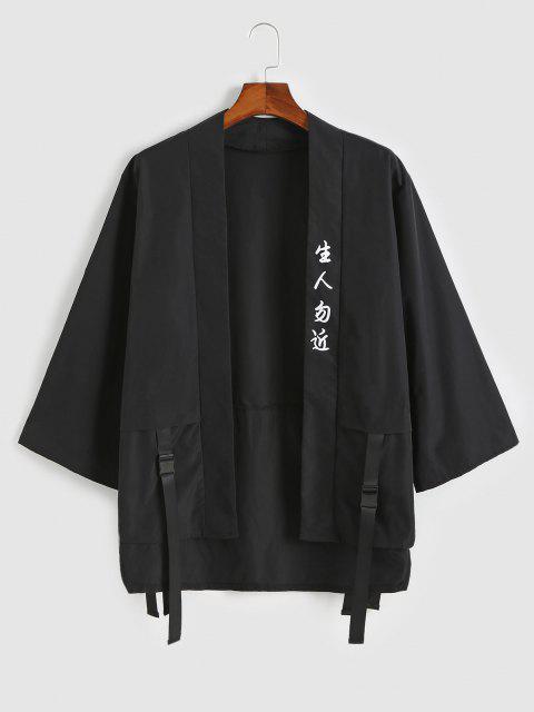 Hanzi Print Schnalle Strap Kimono Cardigan - Schwarz 2XL Mobile