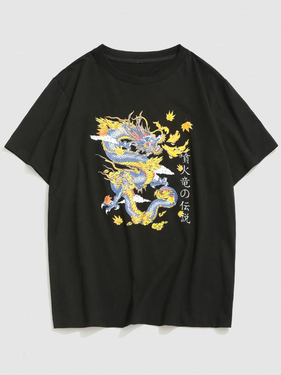 Dragon Kanji Print Graphic T-shirt - أسود M