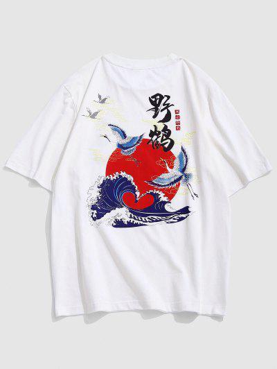 Wellenform Konstante T-Shirt Mit Vier Schubladen Und Grafik - Weiß L