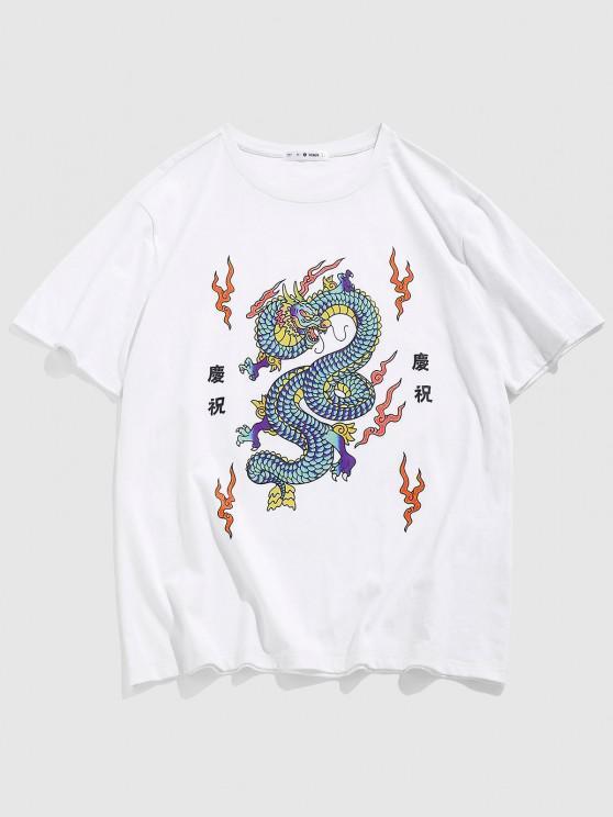 ZAFUL Dragon Hanzi Print Oriental T-shirt - أبيض M