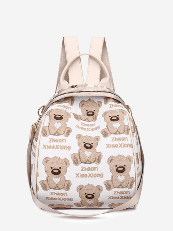 fancy Cartoon Bear Print Multi Strap Backpack - WHITE