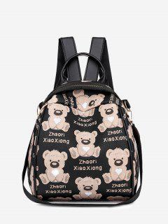 Cartoon Bear Print Multi Strap Backpack - Black