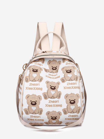 Cartoon Bear Print Multi Strap Backpack - White