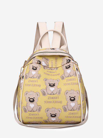 Cartoon Bear Print Multi Strap Backpack - Yellow