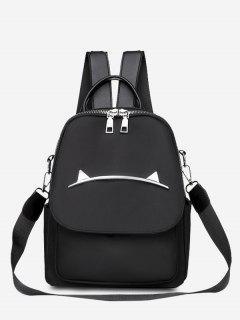 Cat Ear Pattern Backpack - Black