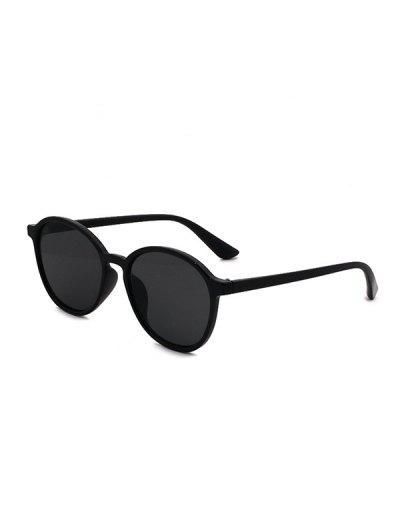Classic Round Frame Anti UV Sunglasses - Black