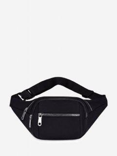 Multi Compartment Solid Nylon Bum Bag - Black