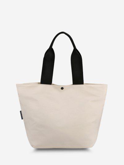 Lässige Nylon Seitentasche Einkaufstasche - Kristall-creme