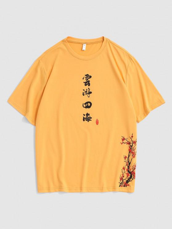 online Floral Chinese Character Print Short Sleeve Basic T-shirt - YELLOW S