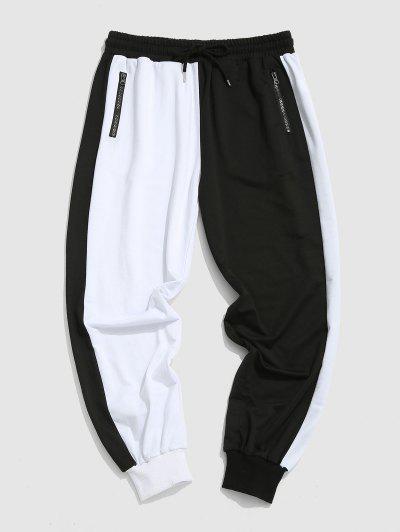 Drawstring Contrast Sports Pants - White S