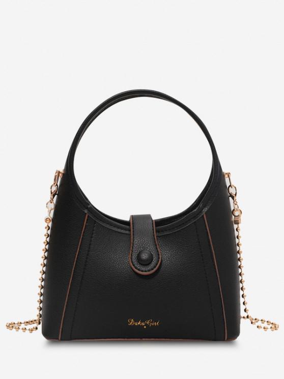 Wide Round Handle Chain Crossbody Bag - أسود
