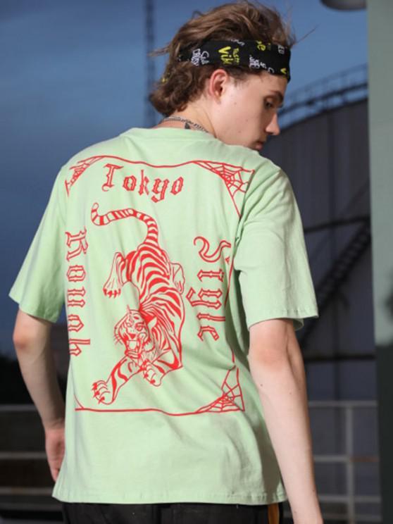 ZAFUL Tiger Tokyo Print Graphic T-shirt - اخضر فاتح XL