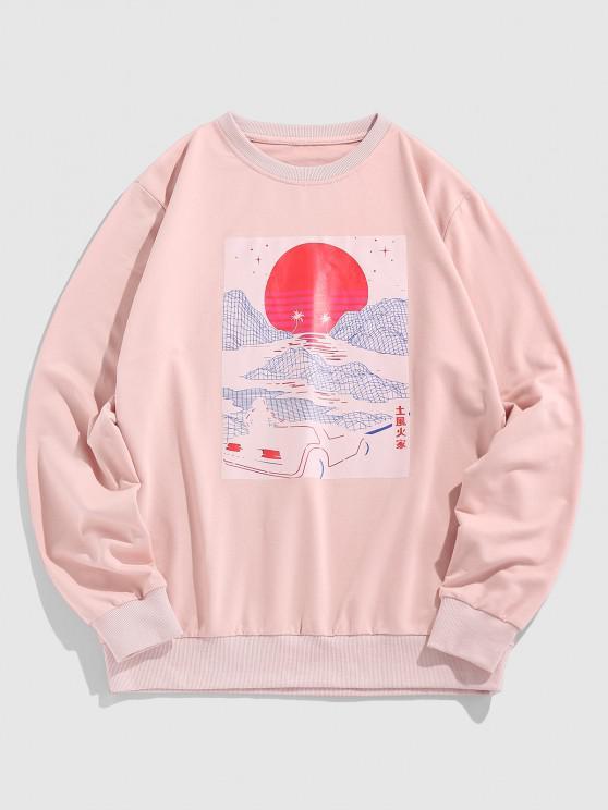ZAFUL Red Sun Mountain Graphic Sweatshirt - وردي فاتح XXL