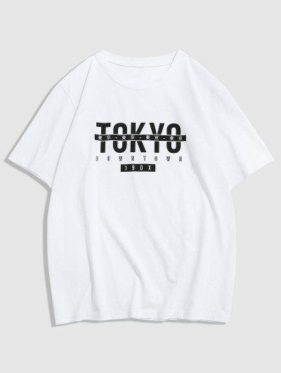 ZAFUL TOKYO Print Graphic T-shirt - White Xl