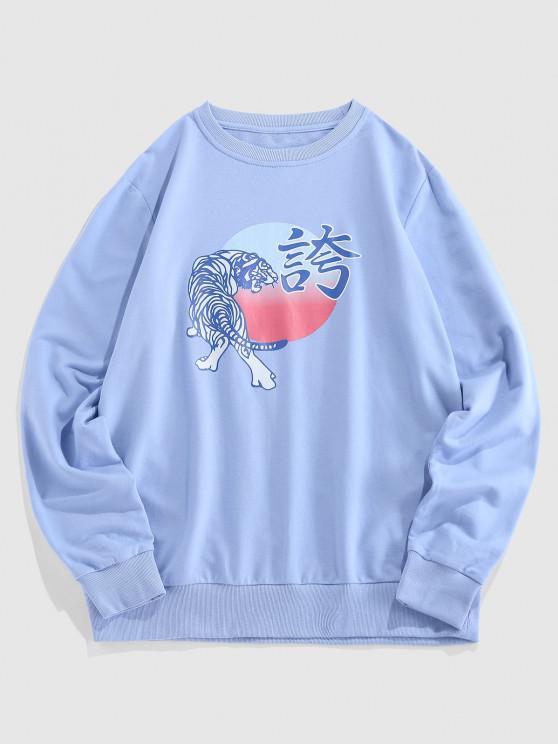 ZAFUL Tiger Graphic Print Sweatshirt - أزرق فاتح XL