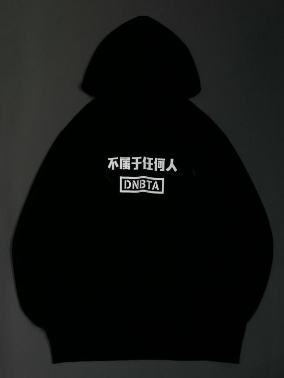 ZAFUL Luminous Chinese Character Print Hoodie - أسود XXL