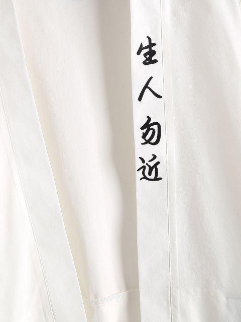 Hanzi Print Schnalle Strap Kimono Cardigan - Weiß S Mobile