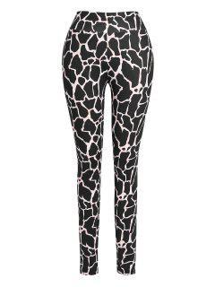ZAFUL Pantalon De Sport Abstrait Imprimé à Taille Haute - Noir M