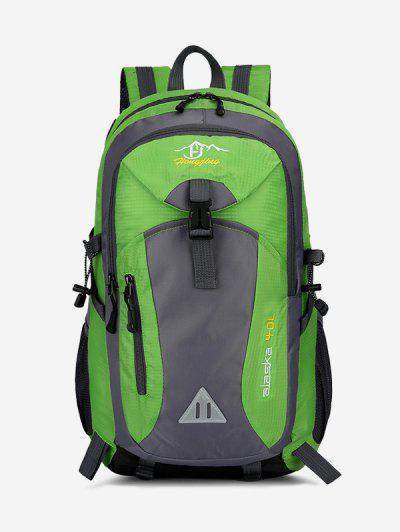 Outdoor Colorblock Travel Backpack - Green