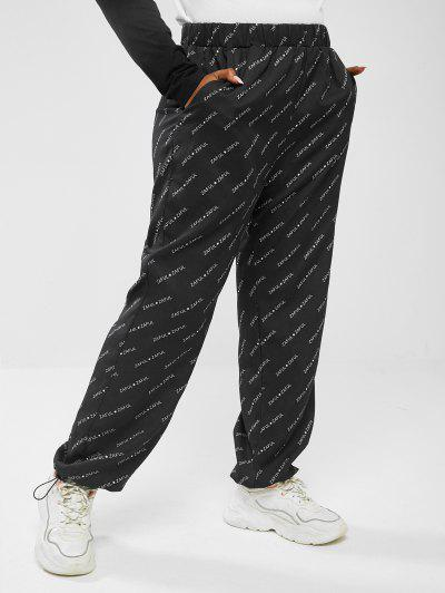 ZAFUL Pantalon Attaché Imprimé Logo De Grande Taille à Cordon - Noir 5xl