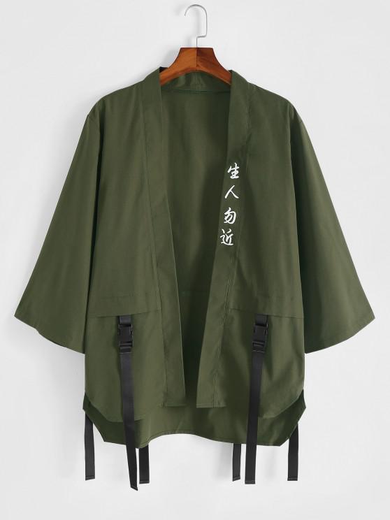 Hanzi Print Buckle Strap Kimono Cardigan - ديب غرين 2XL