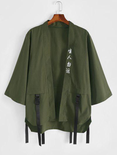 Hanzi Print Schnalle Strap Kimono Cardigan - Dunkelgrün M
