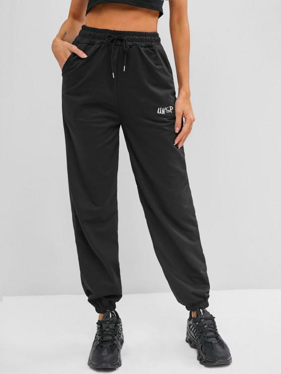 fancy Drawstring Embroidered Jogger Sweatpants - BLACK ONE SIZE