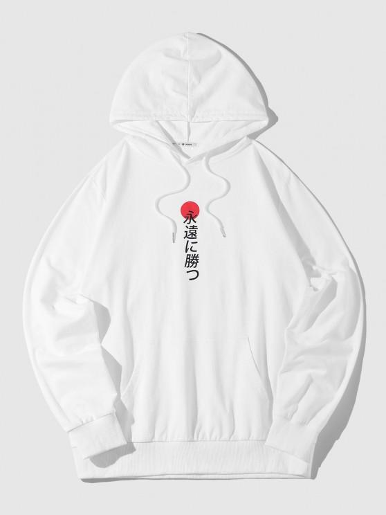 womens ZAFUL Sun Kanji Print Graphic Hoodie - WHITE M