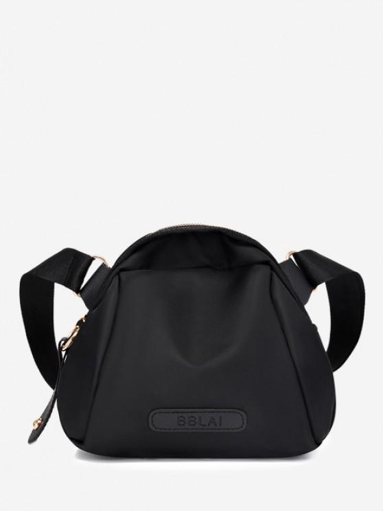 Minimalistic Nylon Adjustable Strap Shoulder Bag - أسود