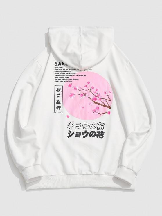 Blooming Sakura Letter Graphic Hoodie - أبيض 2XL