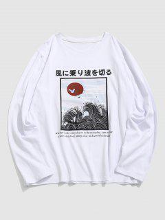 ZAFUL Camiseta Gráfica Con Estampado De Onda - Blanco Xl