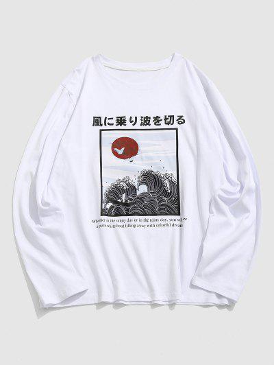 ZAFUL Ocean Wave Print Graphic T-shirt - White Xl