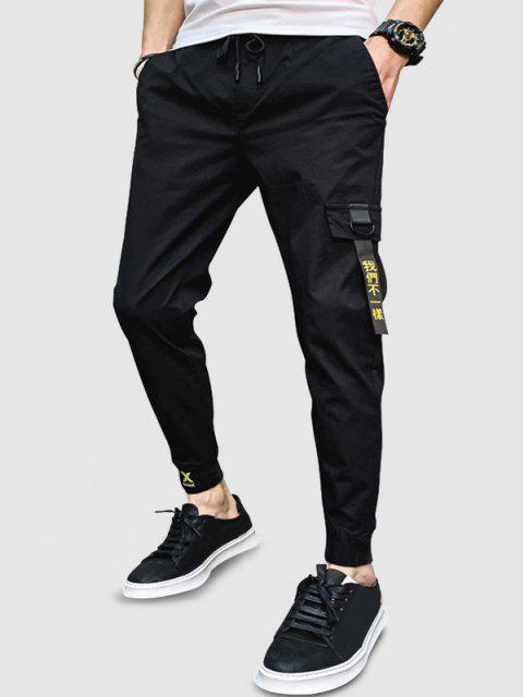 Chinesische Schriftzeichen Lässig Beam Füße Hose - Schwarz XL Mobile