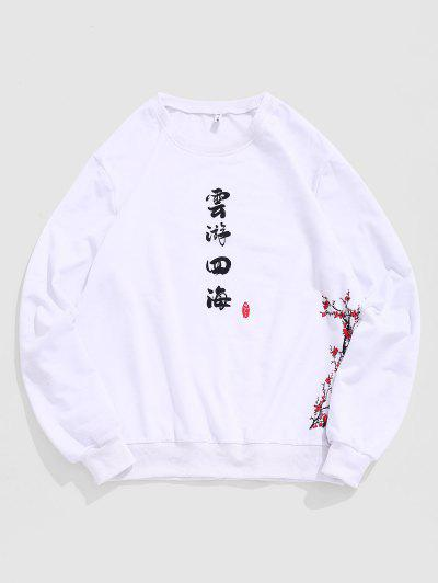 Hanzi Slogan Flowers Print Oriental Sweatshirt - White 2xl