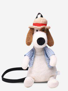 Cute Fuzzy Dog Sling Bag - Milk White