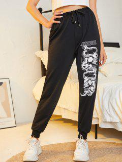 ZAFUL Pantalones Jogger Con Estampado De Serpiente Y Cordones - Negro L