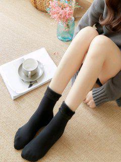 2 Pairs Fleece Lined Ankle Socks Set - Black