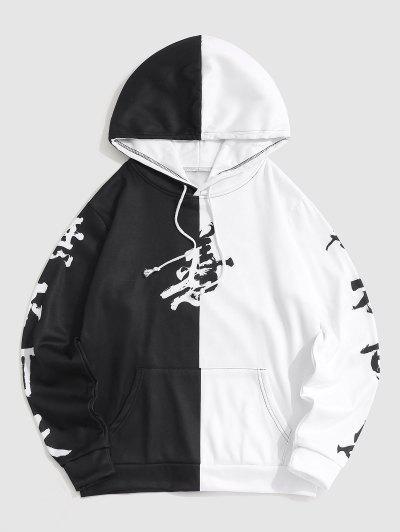 Zweifarbiger Orientalische Hoodie Mit Buchstabenmuster - Weiß L