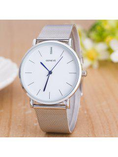 Vintage Business Quartz Watch - Silver