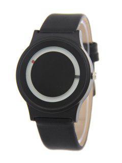 Faux Leather Sport Watch - Black