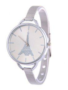 Buy Eiffel Tower Quartz Alloy Watch SILVER