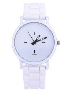Sport Round Silicone Watch - White